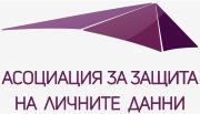 Асоциация за защита на личните данни