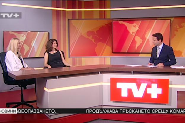 Представителите на Асоциация за защита на личните данни в интервю за TV+