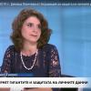Адв. Люнчева от АЗЛД за решението на Съда на ЕС относно