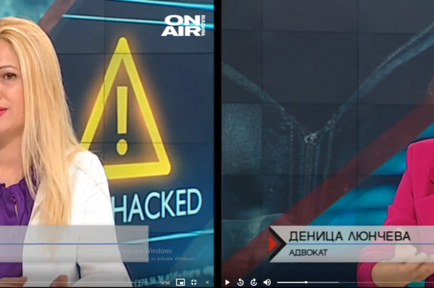 Юлия Пригонча и адв. Деница Люнчева за заплахите за данните ни в Интернет